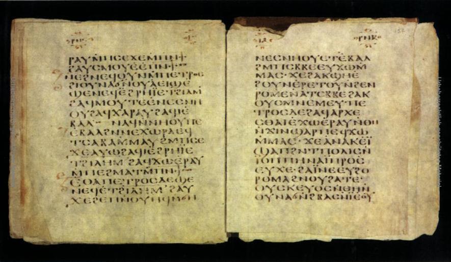 Codex_Glazier