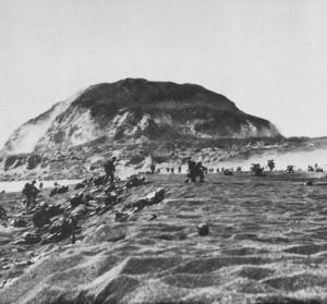 Playa de Iwo Jima