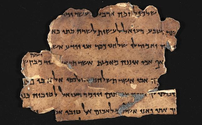 Frag,mento de los Manuscritos del Mar Muerto